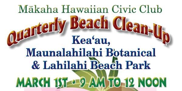 makaha, hawaiian, civic, club, kym, pine