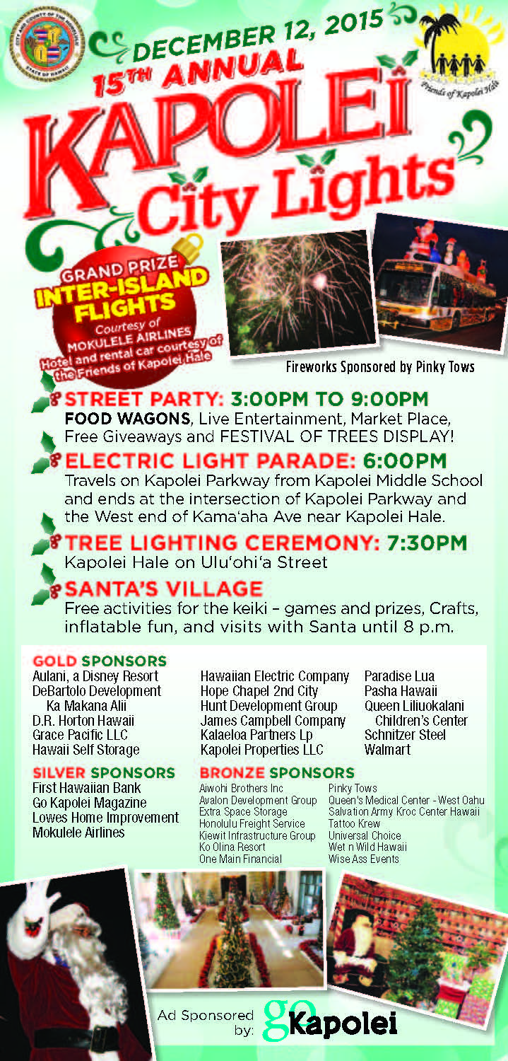 15th Annual Kapolei City Lights Parade – Kymberly Marcos Pine