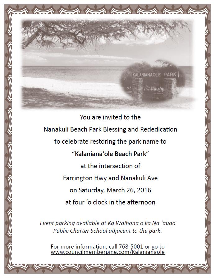 Nanakuli invitation evite