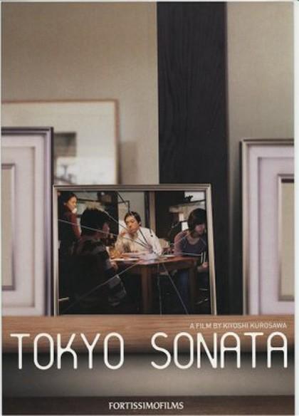 Tokyo Sonata di Kiyoshi Kurosawa