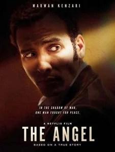 ملاك الغفران