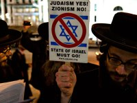 The Zionist Exception