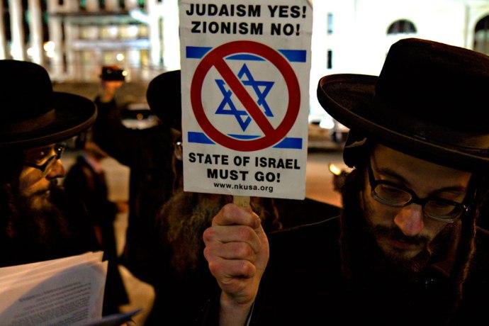 Protest Against Netanyahu in Washington DC, 2015