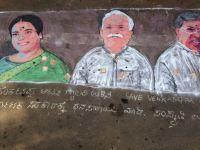 Venkatappa Art Gallery: Who Will Hear An Artist's Anguish?