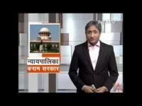 An Open Letter To Ravish Kumar