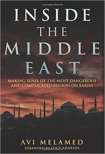 inside-middle-east-book-cover