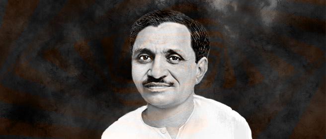 pandit-deendayal-upadhyay