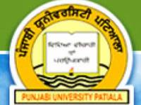 Hostel Curfew At Punjabi University