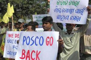 POSCO Withdraws: The Victory No One is Celebrating