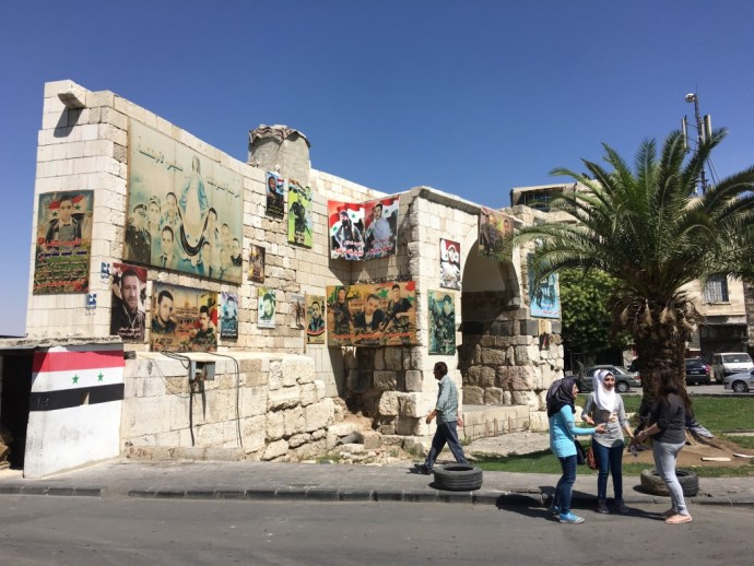 One of gates of Damascus - martyrs and heroes