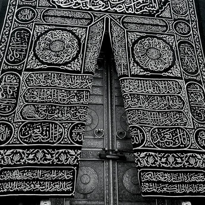 Mecca-Kaaba-1