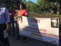 South Asian Progressives Commemorate 50 Years of Naxalbari Uprising In Canada
