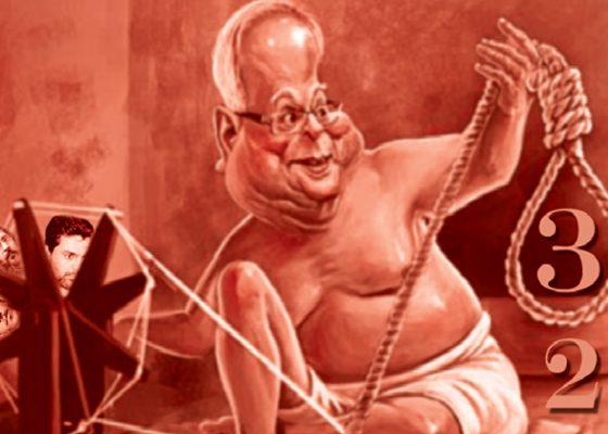 deathpenalty-pranab-mukherjee