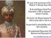 Sri Krishnaraja Wodeyar IV -The Philosopher King of Mysore