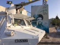 On Lebanon - Israeli border - UN armored vehicle and Nasrallah