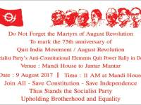 "To Mark The 75th Anniversary of Quit India Movement/August Revolution ""Anti-Constitutional Elements Quit Power"" Rally"