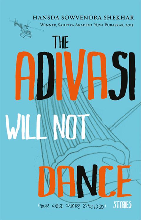 adivasis-will-not-dance