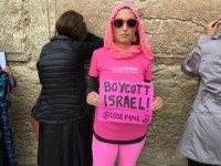 Ariel Gold, A New Breed Of Jewish Activist Against Israel