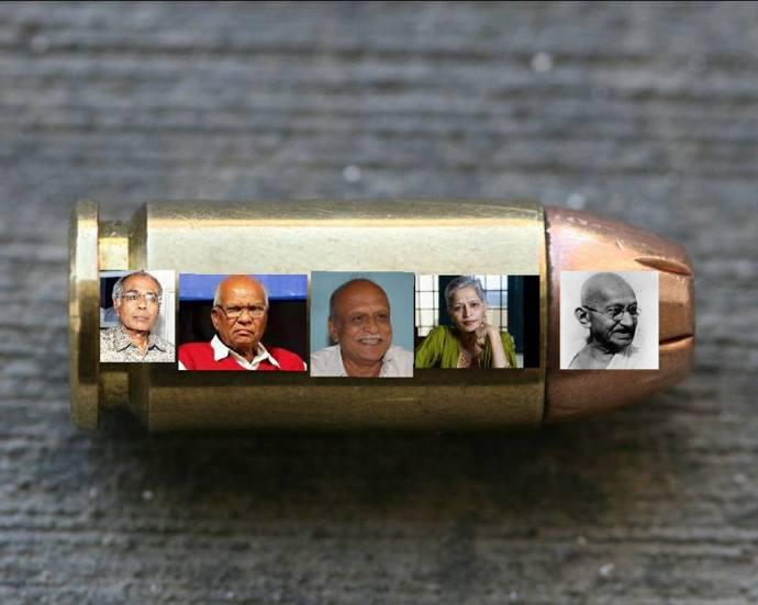 bullet-train