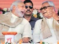 Political Rats aka Kursi Kumars