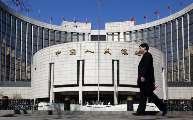 Chinese-central-bank
