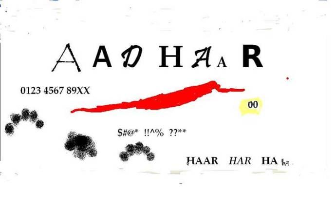 aadhaar-image