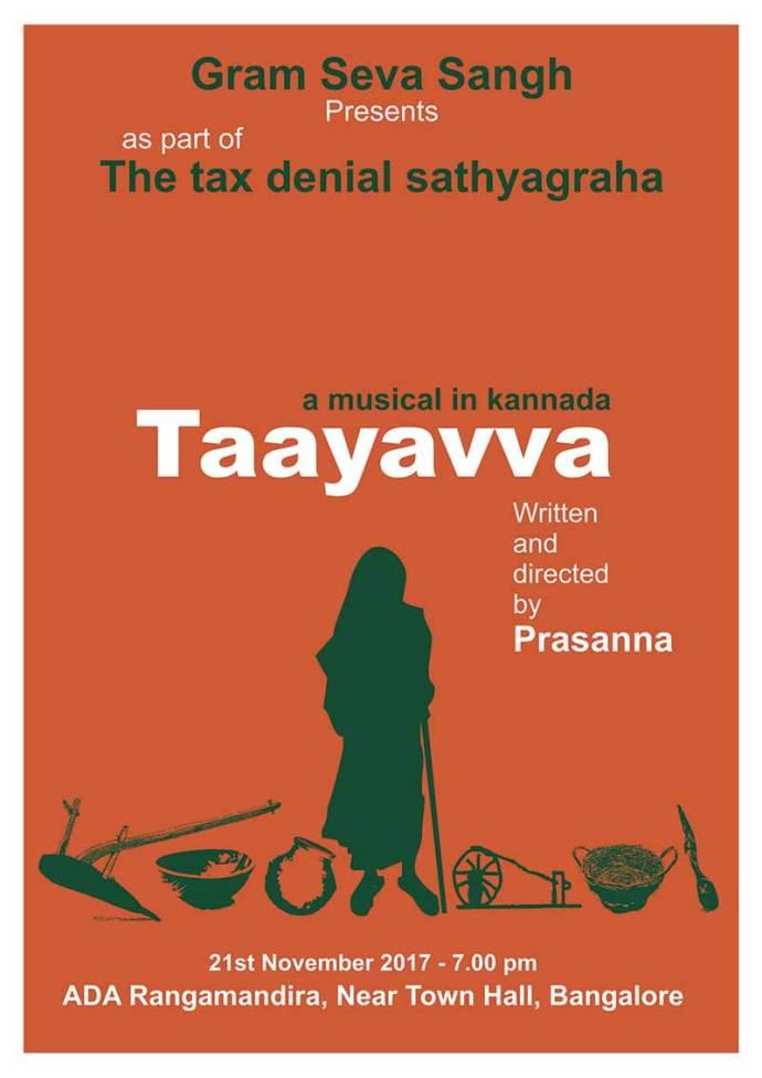 Taayavva-Poster---English
