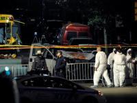 Fingerprints Of Islamic State On New York Attack