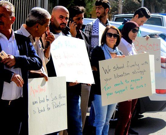 sa-palestine-protest