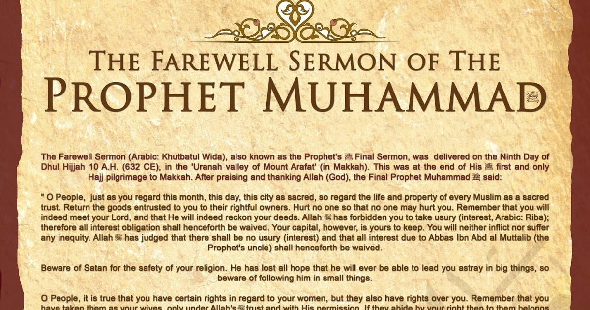 a biography of the last prophet of god muhammad The life of the last prophet  influence of muhammad's prophethood is visible in everything that the world now contains: beliefs and patterns of thought, culture .