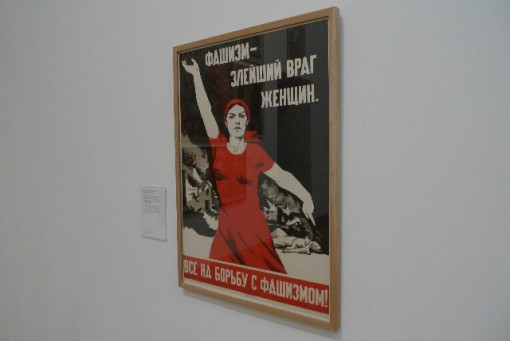 Soviet art at TATE Modern in London - _Fascism is the worse enemy of women_