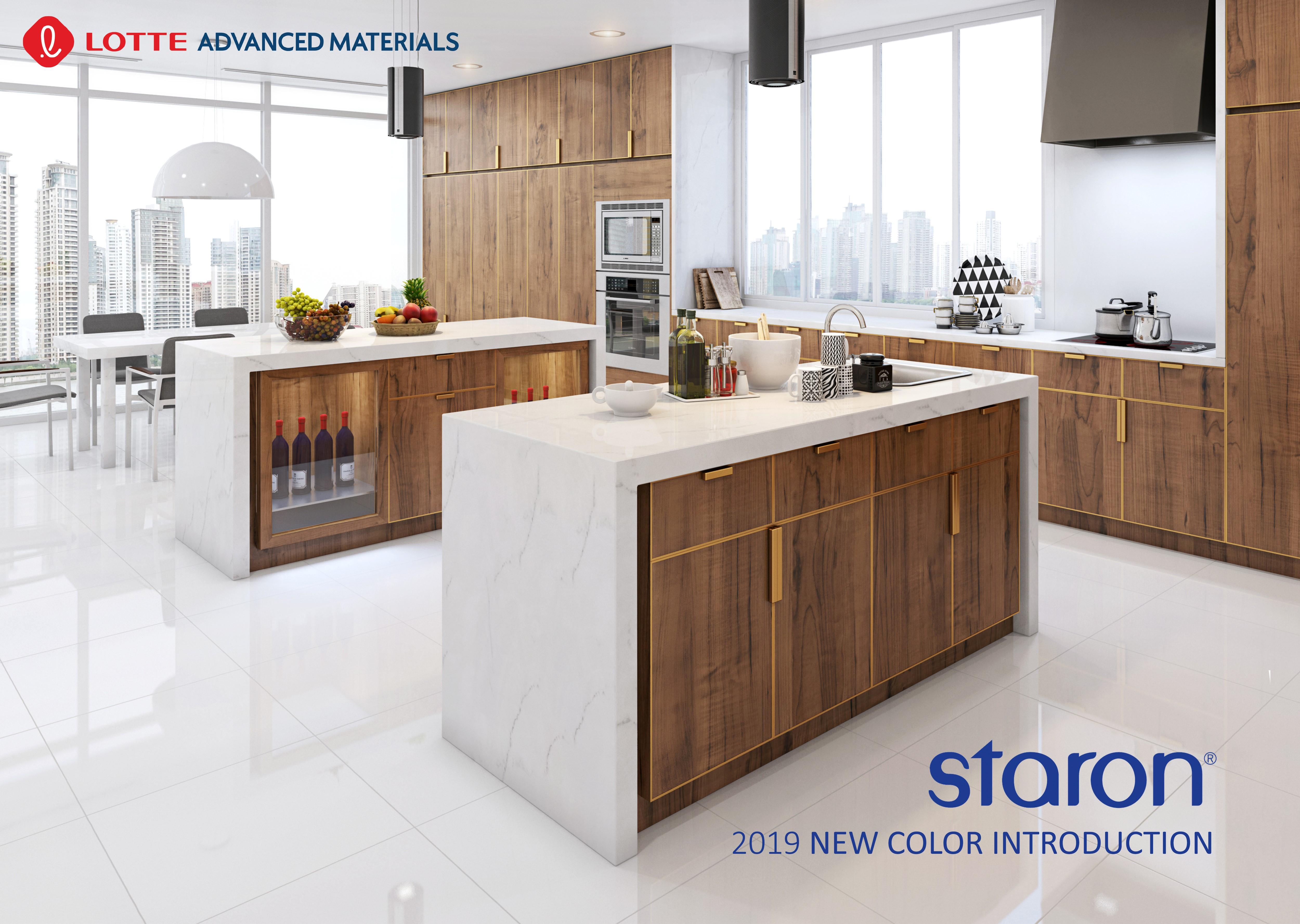 LOTTE Advanced Materials Introduces New Staron Colors