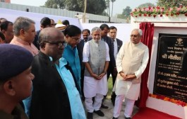 बिहार विधान परिषद के लिए बना 82 लाख का डुप्लेक्स, सीएम नीतीश कुमार ने सौंपी चाबी