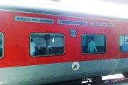 नई दिल्ली /लॉकडाउन के बाद क्या 4 मई से ट्रेनें चलेंगी? बुधवार की बैठक में हो सकता है फैसला