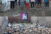 लुधियाना /सफाई करवाने को लेकर गोबिंदगढ़ वासियो का निगम के खिलाफ प्रदर्शन