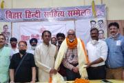 पटना /सच्चे अर्थों में राष्ट्र-भाषा के प्रहरी हैं नृपेंद्र नाथ गुप्त ८७वे जन्म दिवस पर साहित्य सम्मेलन में किया अभिनंदन