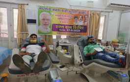 पंजाब /लुधियाना /प्रधानमंत्री के जन्मदिवस को सेवा सप्ताह के रूप में मना कर भाजपा कार्यकर्ताओं ने किया रक्तदान