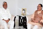 उदाकिशुनगंज/आलमनगर और बिहारीगंज के दर्जनों गांवों में जनसम्पर्क अभियान, बिहार में फिर बनेगी नीतीश के नेतृत्व में NDA  की सरकार:नीरज तिवारी