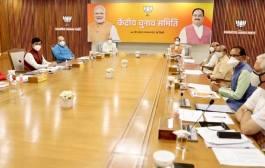 बिहार चुनाव 2020: भाजपा मुख्यालय मे केंद्रीय चुनाव समिति की बैठक, उम्मीदवारों के नामो पर हुई चर्चा