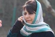 जम्मू -कश्मीर /पीडीपी प्रमुख महबूबा मुफ्ती, बेटी इल्तिजा मुफ्ती ने ट्वीट कर दी जानकारी