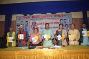 पटना /१०१ वर्षीय अंगविभूति कपिल सिंह मुनि के सम्मान में आयोजित हुआ लोक-भाषा कवि-सम्मेलन