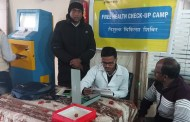 पंजाब : शाखा प्रबंधक, अजय कुमार के नेतृत्व में मनाया गया युको बैंक का 78 वां वर्षगांठ समारोह, जुगियाना ब्रांच में लगा फ्री मेडिकल कैंप