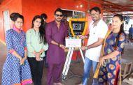 उत्तर प्रदेश : सोनभद्र में भोजपुरी फ़िल्म 'पति पत्नी और भूतनी' की शूटिंग शुरू