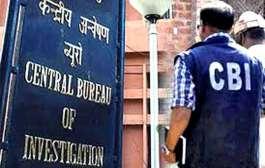 बंगाल डेस्क /सीबीआई ने याचिका में मुख्यमंत्री ममता पर लगाए गंभीर आरोप,नारदा केस को दूसरी राज्य मे ट्रांसफर करने की मांग