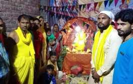 पंजाब -लुधियाना /मुड़िया के राम नगर भामिया कला में गणेश चतुर्थी पूजा का आयोजन
