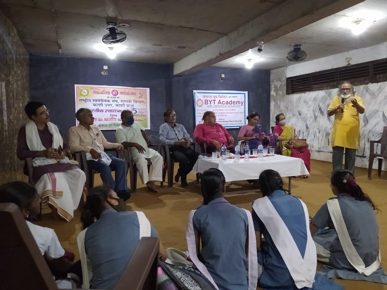 वाराणसी डेस्क /राष्ट्रीय स्वयंसेवक संघ, संपर्क विभाग के साथ आयोजित 'गणेशोत्सव का भारतीय स्वातंत्र्य में योगदान' विषयक गोष्ठी का आयोजन