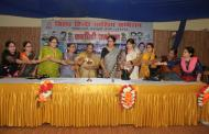 पटना /मधुर कंठों के स्वर से अनुगूँजित हुआ साहित्य का प्रांगण, सम्मेलन में आज कवयित्रियों का दिन रहा