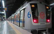 दिल्ली डेस्क /आज नजफगढ़ से आगे के इस कॉरिडोर पर मेट्रो सेवाओं का उद्घाटन केंद्रीय आवास और शहरी मामलों के मंत्री हरदीप सिंह पुरी और दिल्ली के मुख्यमंत्री अरविंद केजरीवाल करेंगे