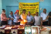 पटना /प्रबुद्ध हिंदू समाज के ३०वें वार्षिकोत्सव पर सम्मानित हुए विद्वान