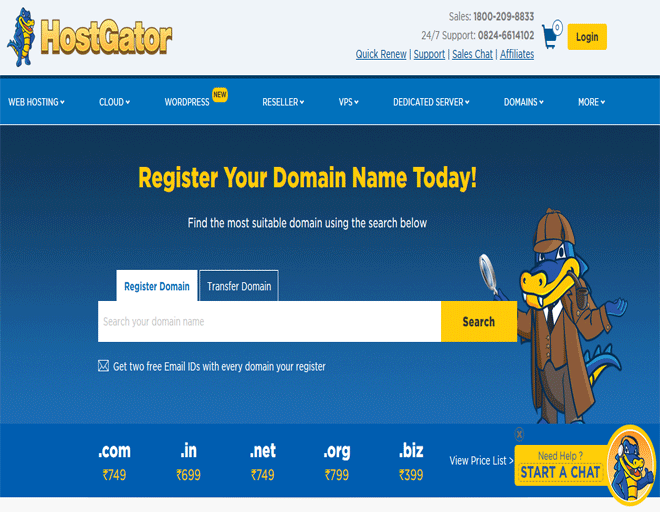 Hostgator coupon India, discount on buy domain registration coupon code, coupon 2018